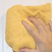 yellow toweling